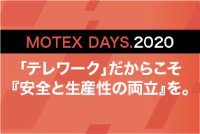 MOTEX DAYS.2020