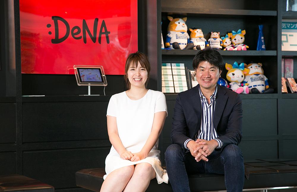 株式会社DeNA