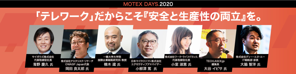 MOTEXDAYS.2020