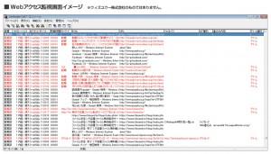 casestudy015_03_w