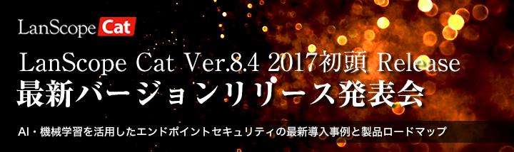 top_release-presentation2017