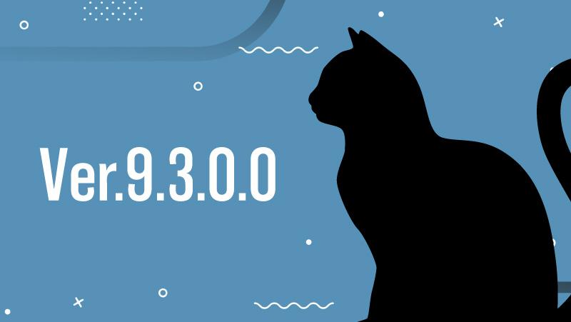 """LanScope Cat 新バージョン """"Ver.9.3.0.0"""" リリース!<br>働き方改革入門編 「勤怠ログ管理機能」実装!"""