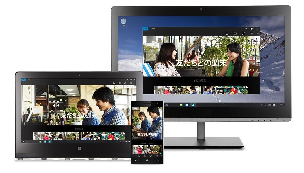 05_Windows 7 から Windows 10 で変わる 10 のポイント