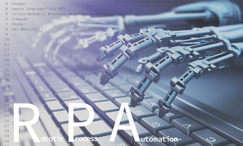 情シス担当者が知っておくべきITトレンド RPA(Robotic Process Automation)