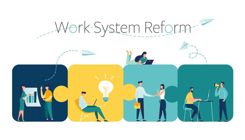 バックオフィス部門へのアンケートから読み解く、働き方改革対応のリアル