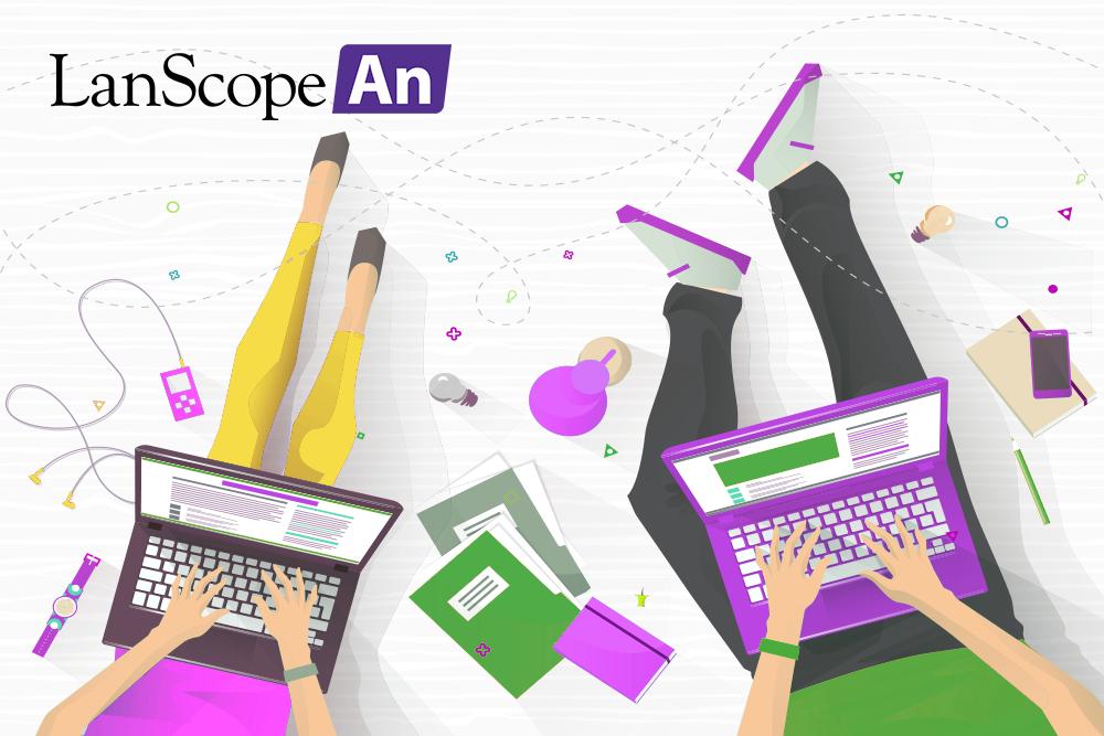 Google社のEMM製品に認定されたLanScope An Ver.3.1をリリース! Androidデバイス管理の最新トレンド「Android Enterprise」とは?