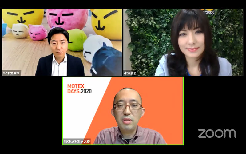 小室淑恵氏と語る「働き方の見える化」と「テレワークのマネジメント」