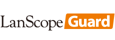 LanScope Guard