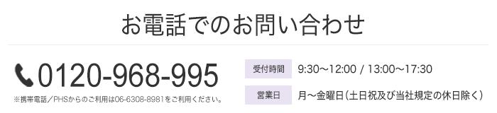 お問い合わせ support@