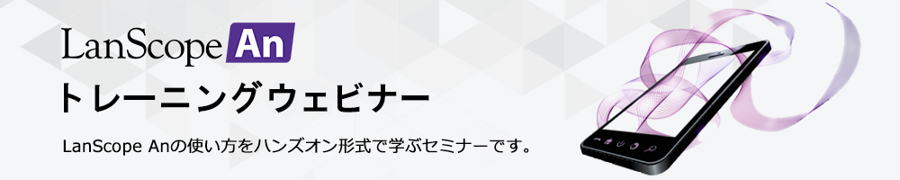 PC用の画像